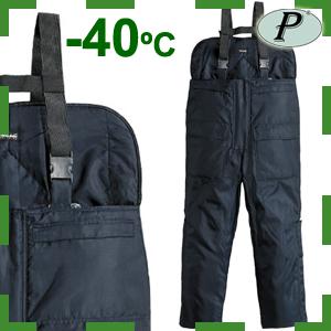 Pantalones isotérmicos para cámaras frío -40ºC