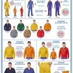 5 – Precios outlet vestuario trabajo industria