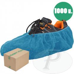 CAJA COMPLETA - Cubrezapatos desechables azules polipropileno