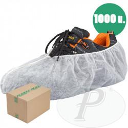 Cubrezapatos desechables de polipropileno blancos